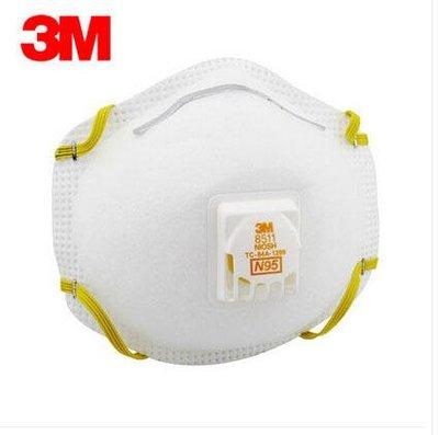 【低價王】3M 8511 頭戴式帶閥式口罩 N95防塵口罩 N95口罩 3M防塵口罩 MERS 3M口罩【過濾微細粉塵】