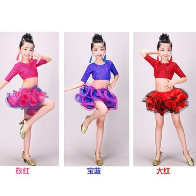 5Cgo【鴿樓】會員有優惠  531749089187 兒童拉丁表演服少兒女童拉丁舞比賽服演出服拉丁裙幼兒舞蹈裙