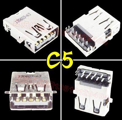 C5 華碩 N53 N53JG N53JF N53S SV SN J 53SV N55SF 3.0USB介面 W131[ 新北市