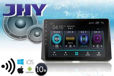 **Ji汽車音響**JHY 2019 ALTIS A23系列 四核心2G 10.2吋 安卓版本9.0 手機鏡像 上網
