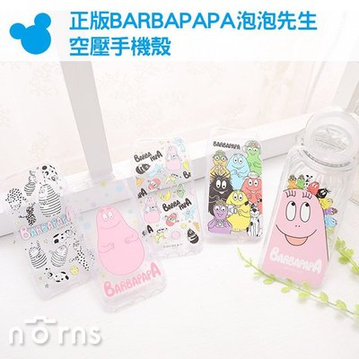 Norns【正版BARBAPAPA泡泡先生空壓手機殼】iPhone8 7 6 6sPlus 6Plus 透明保護殼保護套