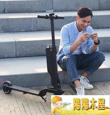 電動獨輪車 電動滑板車可折疊式成人小型電動車迷你兩輪代步車HX鋰電池踏板車 MKS【陽陽木屋】