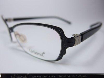 【信義計劃】全新真品 Urband 日本手工眼鏡 鏤空鈦金屬框膠腳 專利彈簧鏡腳 超越Infinity Lindberg
