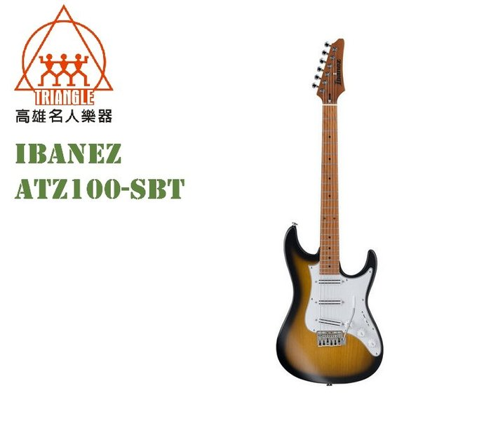 【IBANEZ旗艦店@高雄名人樂器】2019 全新日本製 IBANEZ ATZ100-SBT 電吉他
