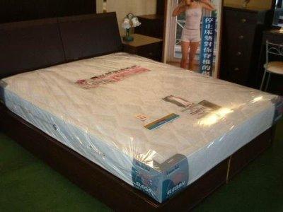 ※專業睡眠館※活性碳英國尊貴6環獨立筒 雙人5尺 ~國際雙ISO品質認證(市價3成)A01