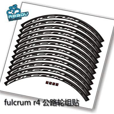 Fulcrum Racing R4 LG跑Q LG低框輪組貼紙 自已DIY更換 貼紙破損可脫落可參考2輪一車份 進口貼紙