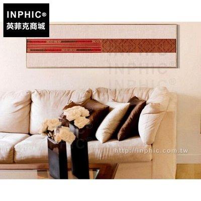 INPHIC-布藝牆上裝飾品中式樣板間裝飾畫實物畫掛畫東南亞_KJDe