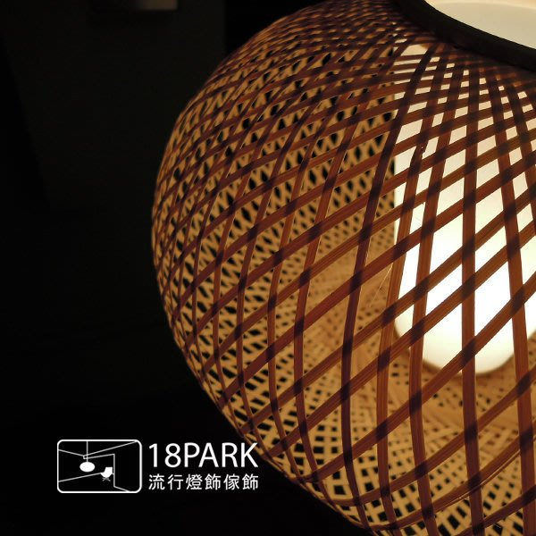 【18Park】獨樹一格 Blockhead [ 木頭人檯燈-小 ]