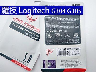 羅技 Logitech G304 G305 鼠貼 鼠腳 全新2副裝。