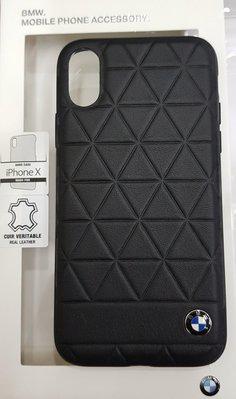 彰化手機館 送玻璃貼 iPhoneX XS 手機殼 BMW 真皮菱格紋背蓋 正版授權 寶馬 保護殼 iPhoneXS