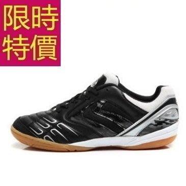 足球鞋-時尚有型運動男釘鞋61j44[獨家進口][米蘭精品]