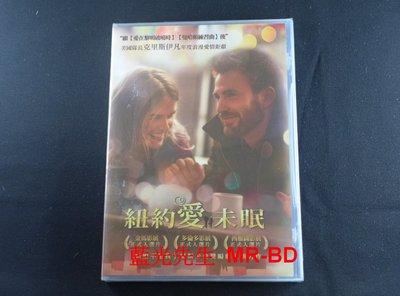 [DVD] - 紐約愛未眠 Before We Go ( 采昌正版 )