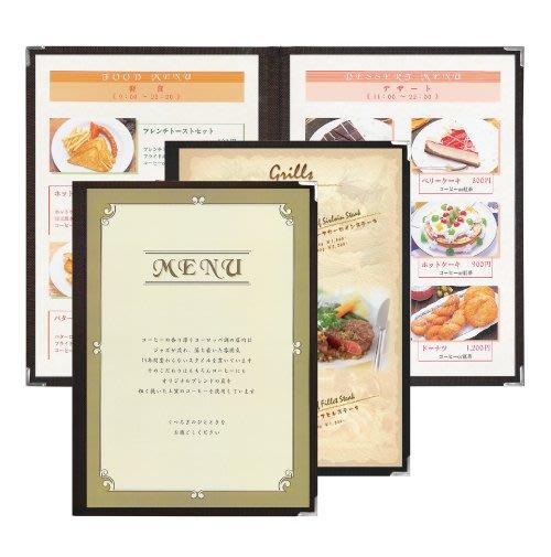 【無敵餐具】日本製透明窗菜單本/MENU本(A4-8P) 品質優良餐廳專用菜單本透明價目本 量多可來電洽詢【E0069】