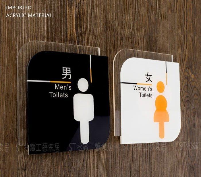 【松鐵工藝家居】現貨 20cm洗手間標牌男女廁所標誌牌WC衛生間提示牌門牌創意標識牌指示牌餐廳咖啡廳品東西