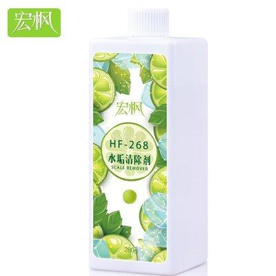 解憂zakka~檸檬酸除垢劑家用電水壺清洗食品級去除水垢去茶垢清除茶漬清潔劑