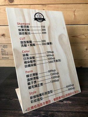 竹藝坊-促銷價~松木立式說明牌/目錄/木頭價目表/櫃檯訂位牌/