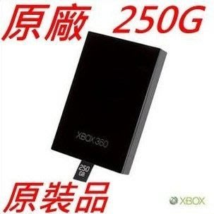 傑仲 (有發票) 原廠XBOX360 新款 Slim 薄型主機專用硬碟 250 GB 新品