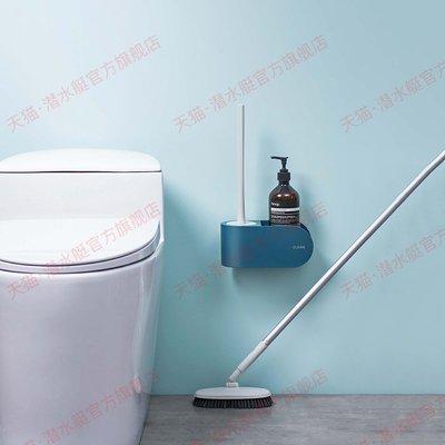 五金貨行 潛水艇家用馬桶刷創意免打孔衛生間洗廁所刷子長柄無死角清潔TM4-95