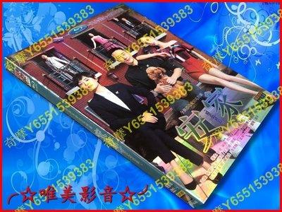 陸劇現貨《安家》孫儷/羅晉/張萌(全新盒裝D9版6DVD)☆唯美影音☆2020