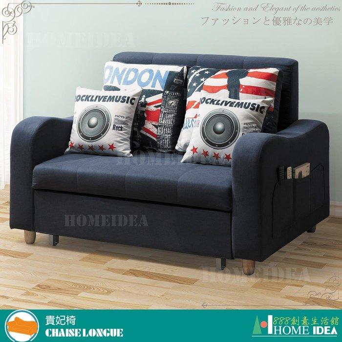 『888創意生活館』390-B261-01好萊屋沙發床$17,500元(12貴妃椅沙發皮沙發布沙發L型沙發和)新北家具