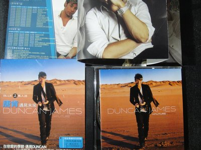 【198樂坊】唐肯.遇見未來.Duncan James(Sooner Or Later....)F