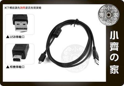 小齊的家 Olympus SP-310 SP-320 SP-350 SP-500Z 510 SP-570 SP-700 SP-800 XZ-1相機 USB傳輸線