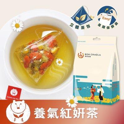 【台灣茶人】新品上市∼養氣紅妍茶 茶包(18入/袋)