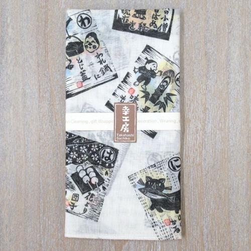 《散步生活雜貨-和雜貨散步》日本製 幸工房 大判はんかち 高橋幸子 版畫圖案 大方巾- 犬棒