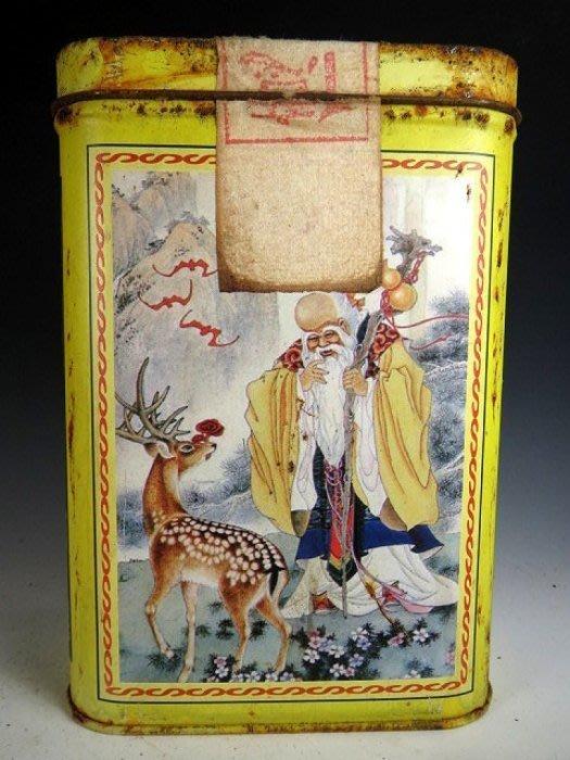 【 金王記拍寶網 】P1563 早期懷舊風中國億興合茶棧 福祿壽翁圖 老鐵盒裝普洱茶 諸品名茶一罐 罕見稀少~