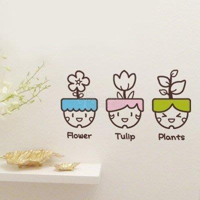 小妮子的家@ 小盆栽綠色植物壁貼/牆貼/玻璃貼/汽車貼/安全帽貼/磁磚貼/家具貼