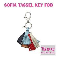 ☆瑪麥町☆ 美國代購 Rebecca Minkoff SOFIA TASSEL 彩色小流蘇 吊飾 造型鑰匙圈
