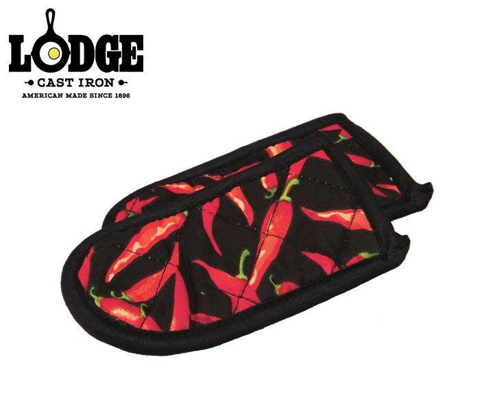 丹大戶外用品【LODGE】2HHC2 隔熱鍋把套-紅辣椒 防熱套(一組2入)