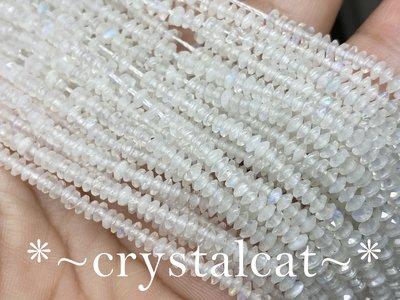 天然藍光月光石碟形切面珠造型珠手創飾品配件,3.2mm*1.5mm單顆 南投縣