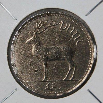 愛爾蘭 (IRELAND) 1990年 ONE PUNT (POUND) 鎳幣 XF【A2353】