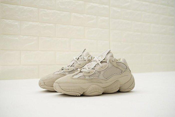 "Adidas YEEZY 500 Blush ""霧灰白"" 經典復古 百搭 運動慢跑鞋 DB2908 男女"