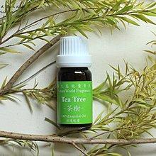 茶樹精油-原生態能量香氛