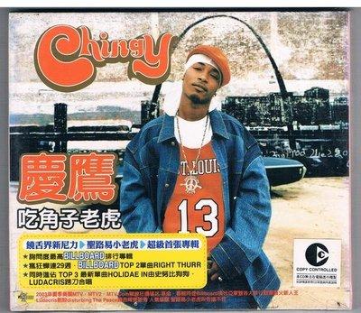 [鑫隆音樂]西洋CD-慶鷹 Chingy: 吃角子老虎Jackpot (724358182729) 全新/免競標