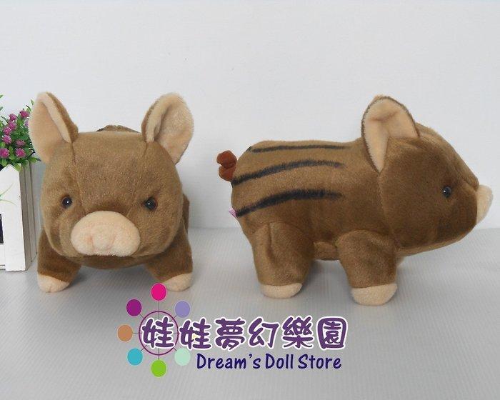 娃娃夢幻樂園~可愛山豬娃娃~野豬小玩偶~豬娃娃~生日禮物~全省宅配