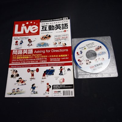 【懶得出門二手書】《Live 互動英語88》問路英語 Asking for Direction(附1光碟)(21F32)