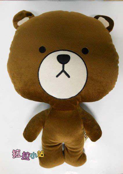 拉拉小站~可愛熊娃娃~大頭熊~高45公分~熱門商品