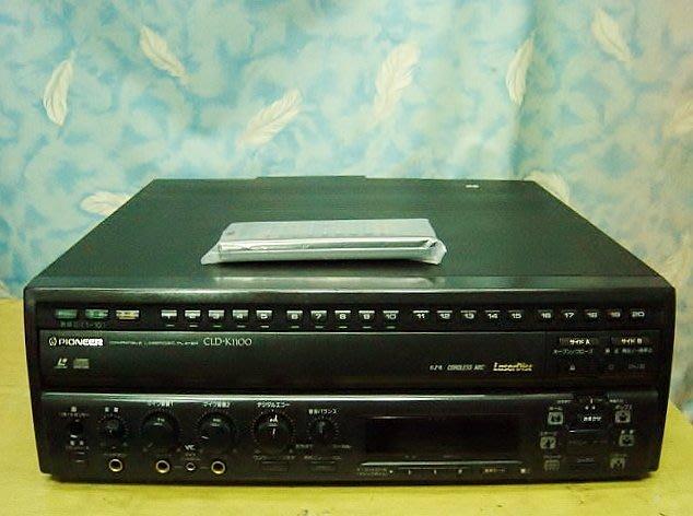【小劉2手家電】PIONEER 雷射碟影機,CLD-K1100型,附全新原廠遙控器,可切人/音樂聲!