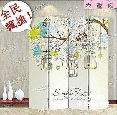 屏風隔斷 玄關 實木客廳 簡歐溫馨,鳥籠系列 FB-007開運風水現代風格防水畫復古Lc_816