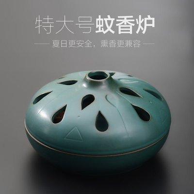 功德坊 蚊香爐盆特大號日式陶瓷仿古臥室防火家用室內創意盤香爐