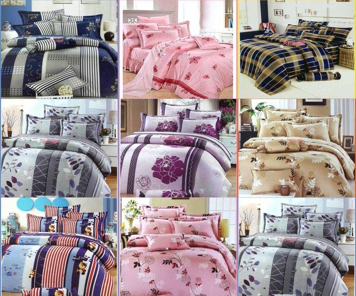【芃云生活館】~mit特惠款~精梳純棉印染雙人加大床罩五件組~20款