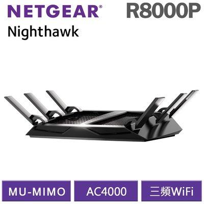 未稅價 NETGEAR 夜鷹X6S R8000P AC4000 三頻WIFI智能無線寬頻分享器 台灣保固1年