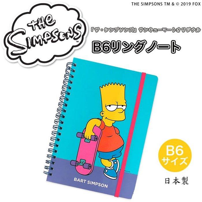 【現貨】【日本製】The Simpsons 辛普森家庭 BART 霸子 多彩B6筆記本 記事本 隨身小本 手札 文具用品