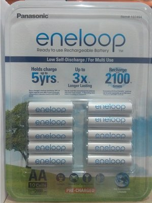 ENELOOP 日本製 公司貨 3號充電電池 AA 2100回 10顆裝 低自放電 《Costco代購商品》