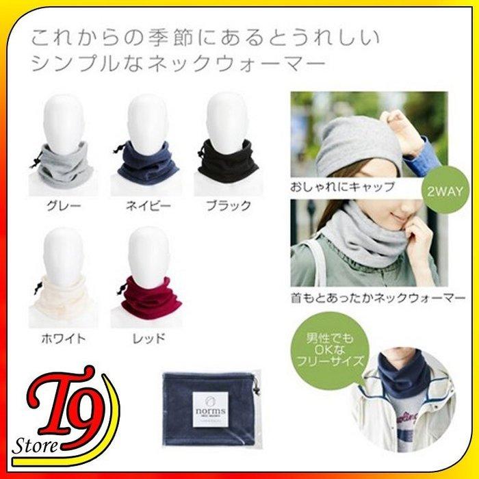 【T9store】日本進口 2種用途脖子頭保暖圍巾