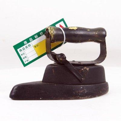 百寶軒 20世紀初西洋古董美國老式鑄鐵尖頭熨斗Asbestos可拆分基本完整 ZG1814