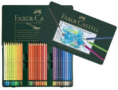 【特價品可超取】德國輝柏FABER-CASTELL綠盒藝術家級ARTIST『水彩/油性色鉛筆60色』